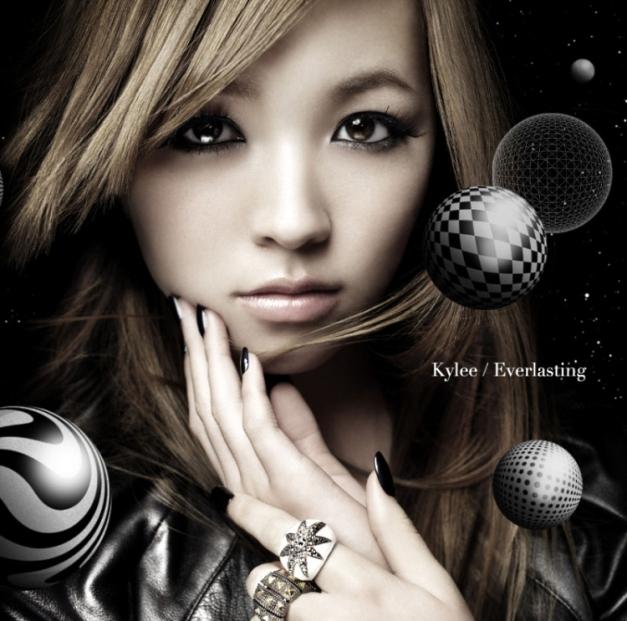 Kylee - Everlasting