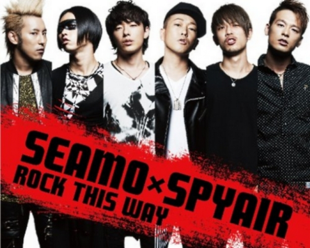 SEAMO x SPYAIR - ROCK THIS WAY