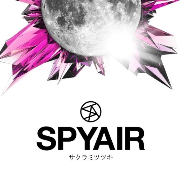 SPYAIR - sakura mitsu tsuki
