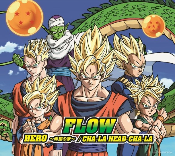 FLOW - HERO ~kibou no uta~_CHA-LA HEAD-CHA-LA