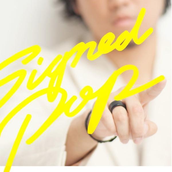 Motohiro Hata - Signed POP
