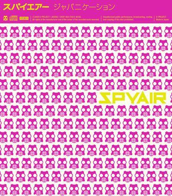 SPYAIR - japanikeeshon2009