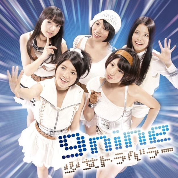 9nine - shoujo toraberaa