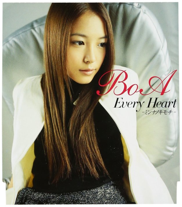 BoA - Every Heart -minna no kimochi-
