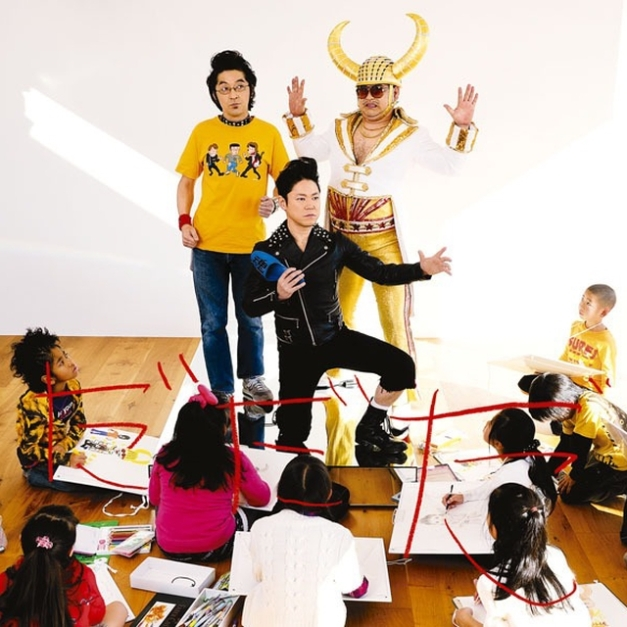Group tamashii - dadada