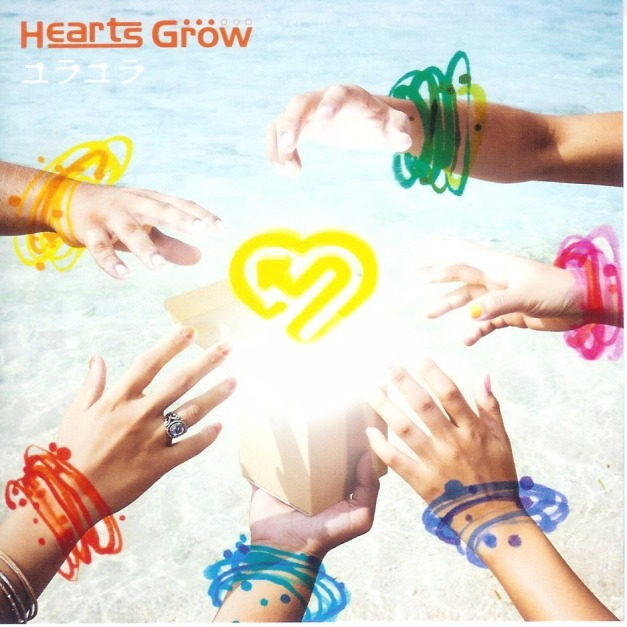 Hearts Grow - yurayura