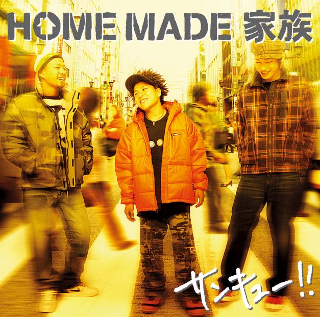 HOME MADE kazoku - sankyuu!!
