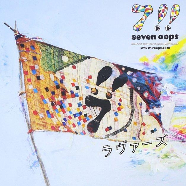 seven oopse - ravaazu