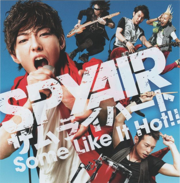 SPYAIR - samurai haato (Some Like It Hot!!)