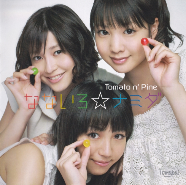 Tomato n' Pine - nanairo☆namida